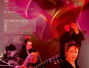 kahomi Flamenco Live 11th at OLD BEAM