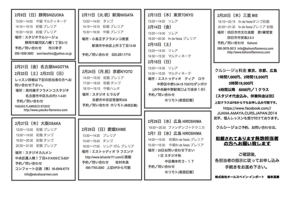 D84C6A7E-AA85-4D36-BEB1-0136002434B7